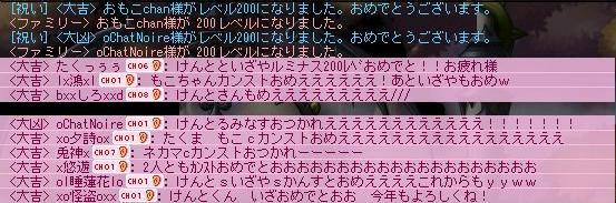 Maple130102_225930.jpg