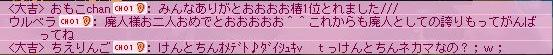 Maple130102_230101.jpg