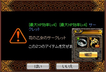 ■05092