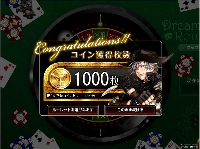 1000枚