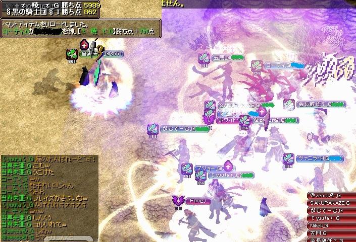 VS黒騎士団2