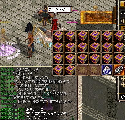 ギャンブル4