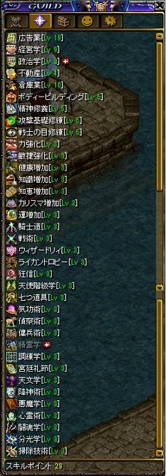 暁G情報2