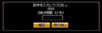 8888.jpg
