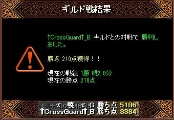 VSCG3_20130619001222.jpg