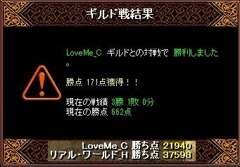 VSLoveMe2.jpg