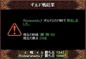 VSRn2_20130716002306.jpg