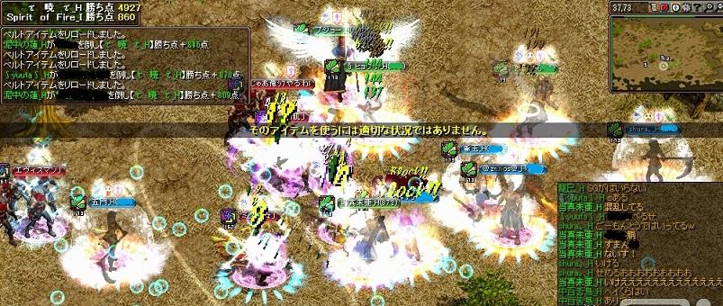 VSSoF2_20131016002447a19.jpg