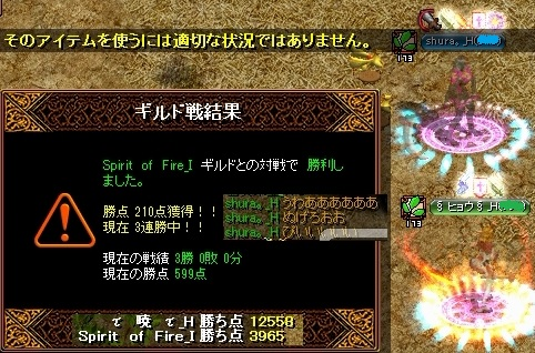 VSSoF4_20131016002445fcc.jpg