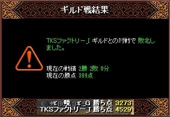 VSTKS2_20130624234120.jpg