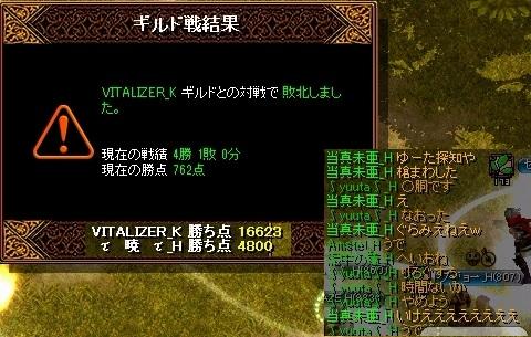 VSVITA3_20131022235544a76.jpg