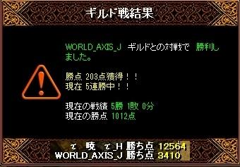 VSWA3_2013091800243635d.jpg