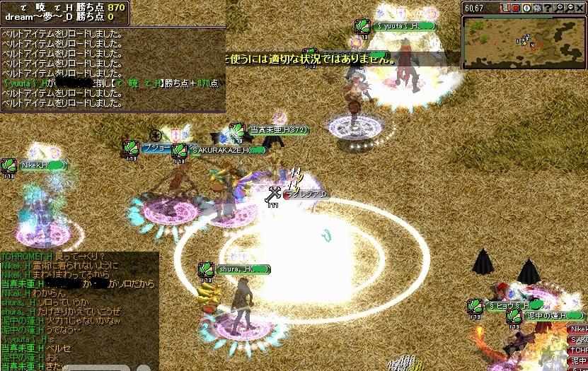 VSdream3_20131030001436951.jpg
