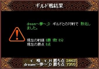 VSdream5_20131110215300878.jpg