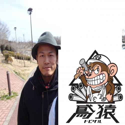 鬆郁陸蜈・ー励&繧点convert_20110829195727