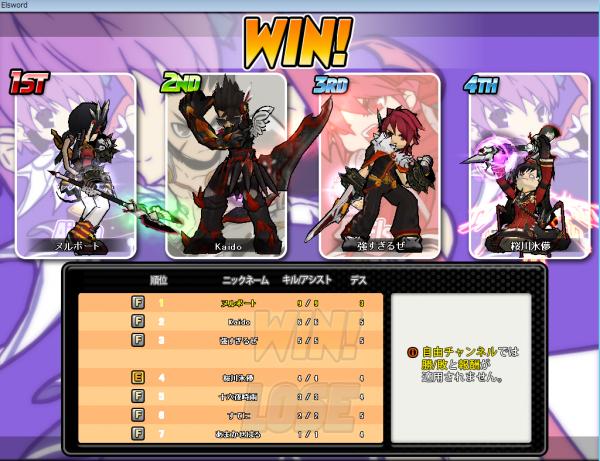 初勝利っ_convert_20110910130507