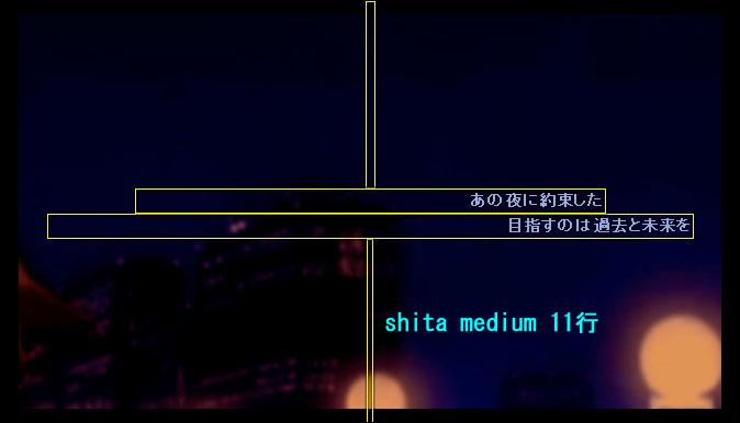 未来ノスタルジア(0:03)
