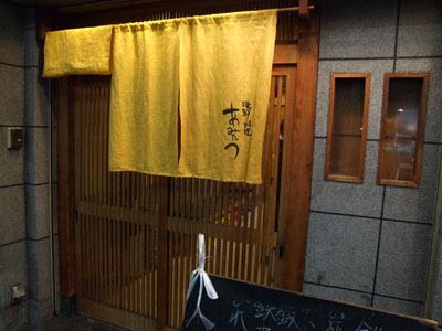 1302_a1_1.jpg