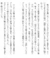 MONO-N20130731-4.png