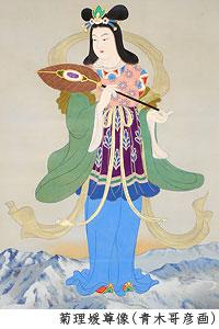菊理姫god01
