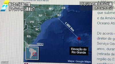 ブラジル沖海底の位置0508_05_hp