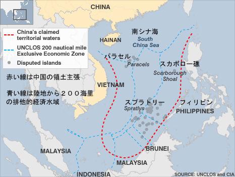 中国の領土主張265b63f8
