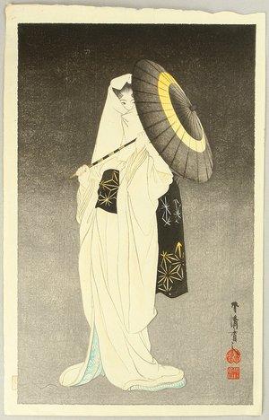 日本女性の美しさimage