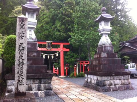 天河神社image