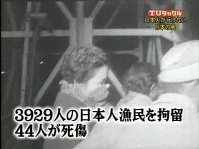 竹島犠牲者報道image
