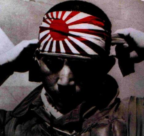 旭日旗と特攻隊員image