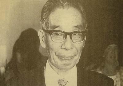 吉田清治image