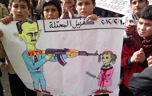 シリアの子供の絵image