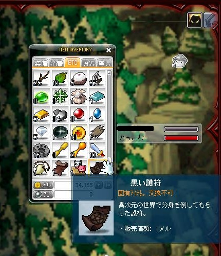 Maple130604_213110.jpg