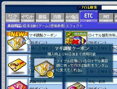 Maple130605_205215.jpg
