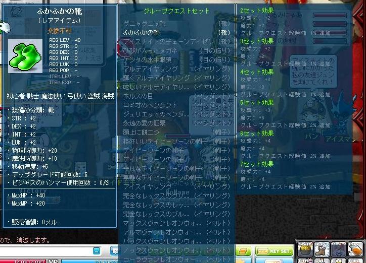 Maple130606_165826.jpg