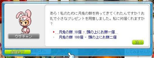 Maple130606_165846.jpg
