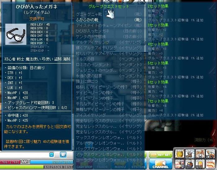 Maple130608_122354.jpg