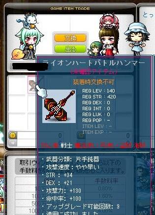 Maple130608_150405.jpg