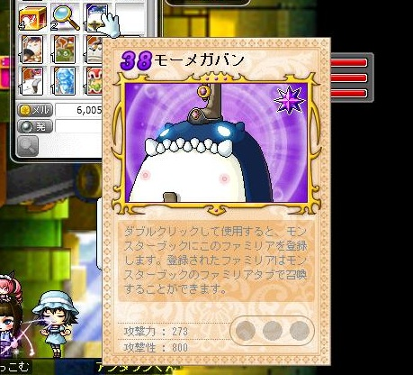 Maple130611_202012.jpg