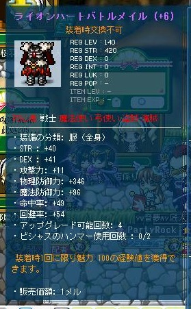 Maple130616_101956.jpg