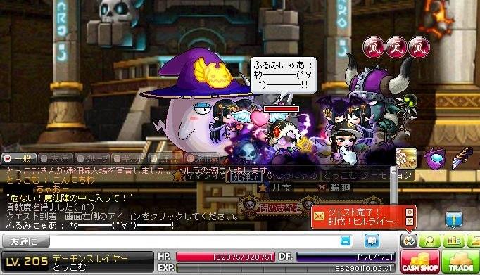 Maple130620_154544.jpg