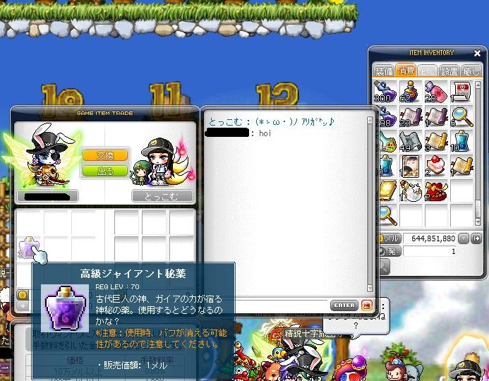 Maple130620_195131.jpg