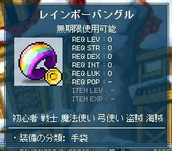 Maple130707_124156.jpg