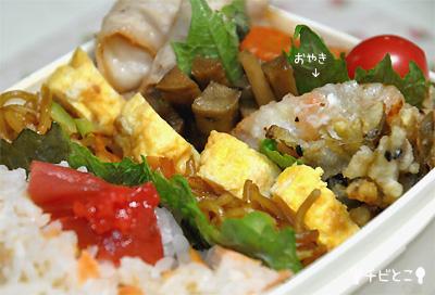 チビとこお弁当レシピ(*^^*)
