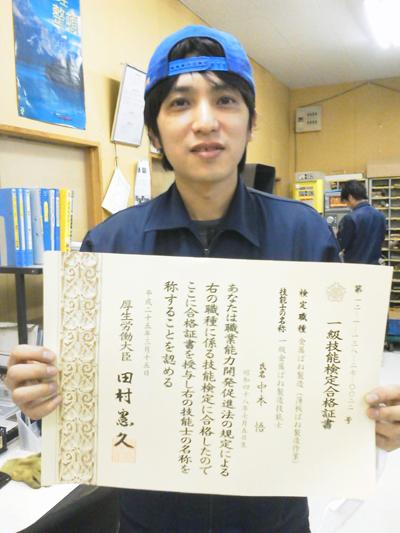 中本さん20130510