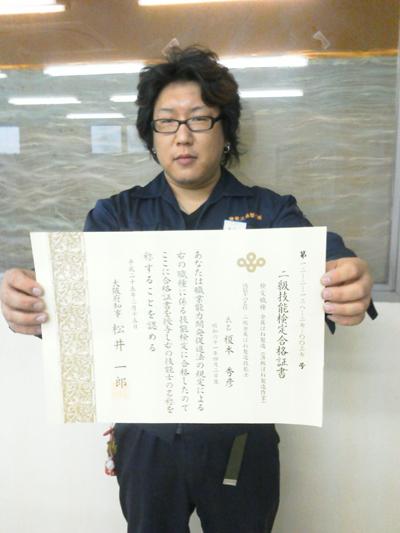 榎本さん20130510