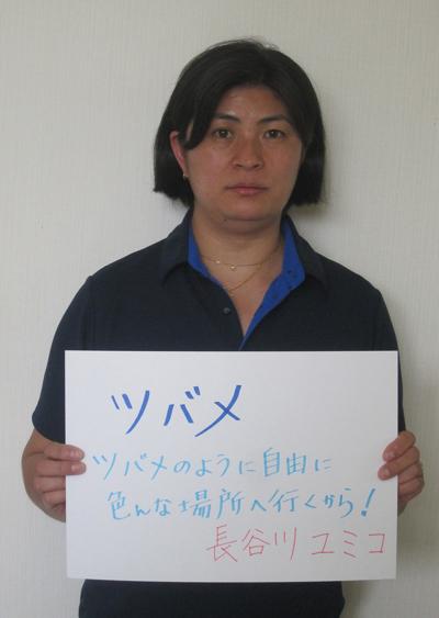 HASEGAWA20130501.jpg