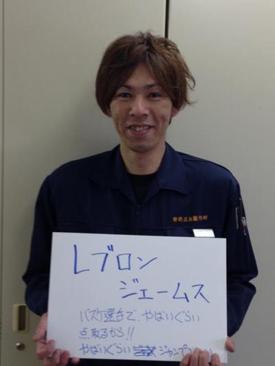 KIKUCHI20130301.jpg