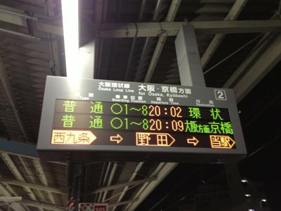KO-SYU-220130515.jpg