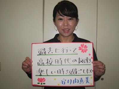TANJYO-BI120130401.jpg
